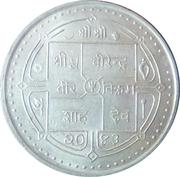 300 Rupees (1st Scout Jamboree) – obverse