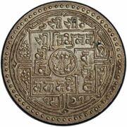 4 Mohars - Tribhuvana Bir Bikram – obverse