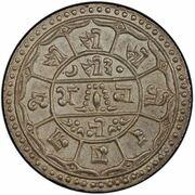 4 Mohars - Tribhuvana Bir Bikram – reverse