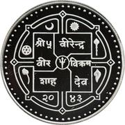250 Rupees - Birendra Bir Bikram (WWF) – obverse