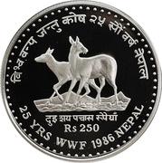 250 Rupees - Birendra Bir Bikram (WWF) – reverse