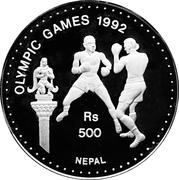 500 Rupees - Birendra Bir Bikram (Summer Olympics) – reverse
