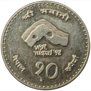 10 Rupees - Birendra Bir Bikram (Visit Nepal) -  obverse