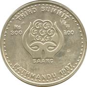 300 Rupees - Birendra Bir Bikram (SAARC) – reverse