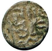 1 Dam - Shah Dynasty, Rajendra Vikrama – reverse
