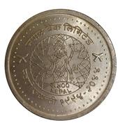 500 Rupees - Birendra Bir Bikram (Nepal Bank Limited) – reverse