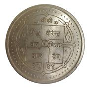 500 Rupees - Birendra Bir Bikram (Nepal Bank Limited) – obverse