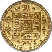 Mohar -  Rajendra Vikrama – obverse