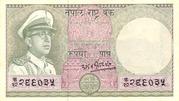 5 Rupees - Mahendra Bir Bikram – obverse