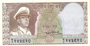 10 Rupees- Mahendra Bir Bikram – obverse