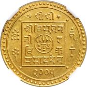 1 Duitola Asarphi - Tribhuvana Bir Bikram – obverse