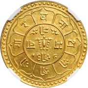 1 Duitola Asarphi - Tribhuvana Bir Bikram – reverse