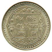 200 Rupees - Birendra Bir Bikram (Social Services) – obverse