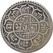 1 Mohar - Surendra Vikram Shah – reverse