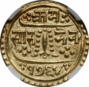 ½ Mohar - Rajendra Vikrama – reverse