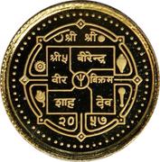 ½ oz. Asarfi - Birendra Bir Bikram – reverse