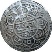1 Mohar - Prithvi Narayan Shah – reverse