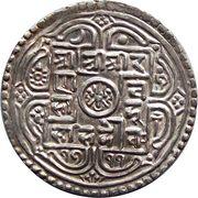 1 Mohar - Rana Bahadur – obverse