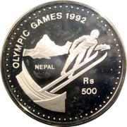 500 Rupees - Birendra Bir Bikram (Ski Jumping) – reverse
