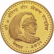 10g Asarfi - Birendra Bir Bikram (Year of the Child) – obverse