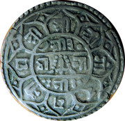 1 Mohar - Girvan Yuddha Vikrama – reverse