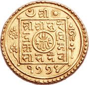 1 Tola - Surendra Vikrama – obverse