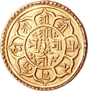 1 Tola - Surendra Vikrama – reverse