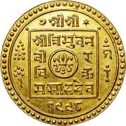 1 Mohar - Tribhuvan Bir Bikram – obverse