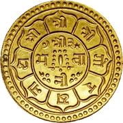 1 Mohar - Tribhuvan Bir Bikram – reverse