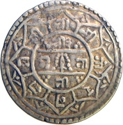 1 Mohar - Rana Bahadur – reverse