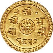 ½ Mohar - Prithvi Bir Bikram – obverse
