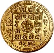 Mohar - Prithvi Bir Bikram – obverse