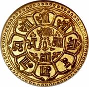 Mohar - Prithvi Bir Bikram – reverse