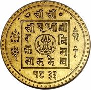Tola - Prithvi Bir Bikram – obverse