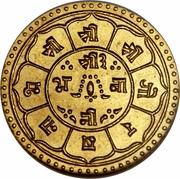 Tola - Prithvi Bir Bikram – reverse