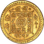 Duitola Asarphi - Prithvi Bir Bikram – obverse