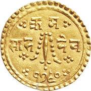 ½ Mohar - Surendra Vikrama – reverse