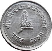 25 Paisa - Birendra Bir Bikram (small type) -  obverse
