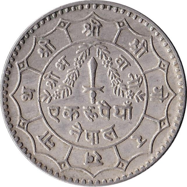 1 Rupee - Birendra Bir Bikram - Nepal – Numista