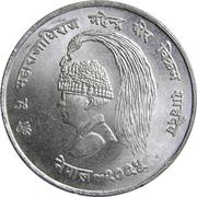 10 Rupee - Mahendra Bir Bikram (FAO) – obverse