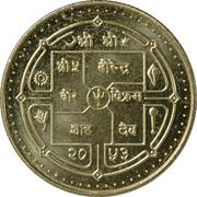 5 Rupees - Birendra Bir Bikram (non-magnetic) -  obverse