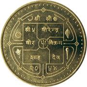 2 Rupees - Birendra Bir Bikram (Visit Nepal) -  obverse