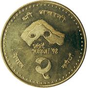 2 Rupees - Birendra Bir Bikram (Visit Nepal) -  reverse