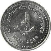50 Paisa - Gyanendra Bir Bikram -  obverse