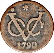 1 Duit (West Friesland) – reverse