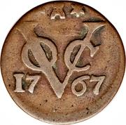 1 Duit (Zeeland) – reverse