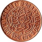 ½ Cent - Wilhelmina -  reverse