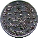 1/20 Gulden - Willem III -  reverse
