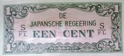 1 Cent (Japanese Occupation) – obverse