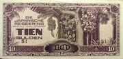 10 Gulden (Japanese Occupation) – obverse
